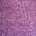 Ковролин Domo (Домо) Melva 382 ширина 4,0 м - бытовое (домашний ковролин) ковровое напольное покрытие - продажа в розницу и оптом, цена и купить по тел +7 (495) 98-48-588