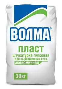 Штукатурка гипсовая ВОЛМА-ПЛАСТ, 30кг.