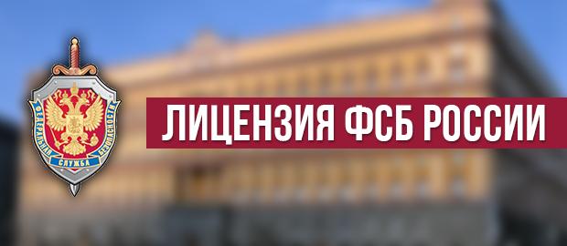 Изменения в законе об СРО в 20162017 году  обзор